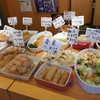 近江屋 - 料理写真:店内