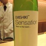 61904889 - SENSATION白 生酒