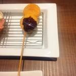 串屋 - 金柑