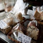 パン工房 コロネ - 料理写真:パン工房 コロネ