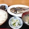 はまや - 料理写真:大あじと定食セット byオクカズ