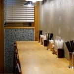ひびか食堂 -