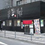 いなばや - 外観写真:橋本駅北口徒歩2分、SATYさん前
