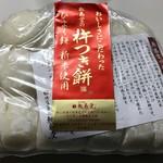 敷島堂 赤磐店 -