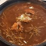 ONSEN食堂 - 「がんじす」870円