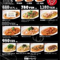 お得なランチは680円(税別)~お値段そのままサイズUP!