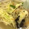 九段下 洋々亭 - 料理写真: