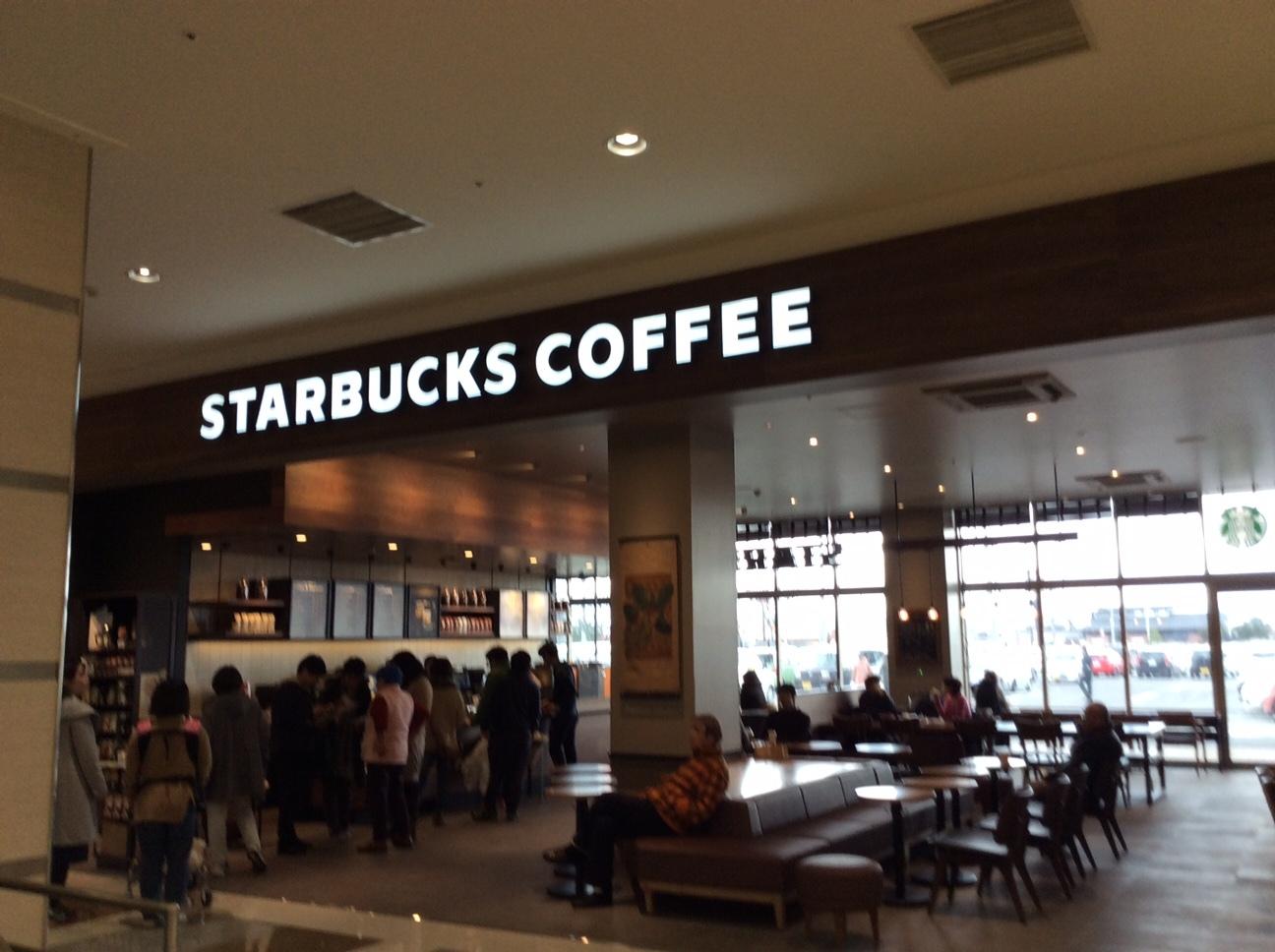 スターバックスコーヒー イオンモール日吉津店