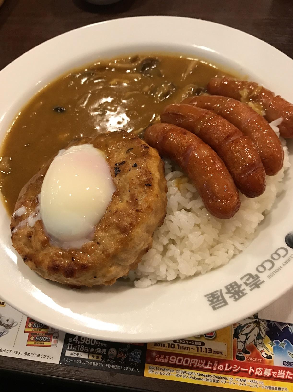 CoCo壱番屋 幸手東店