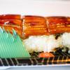日本橋 玉ゐ - 料理写真:葉わさび 穴子押し寿司