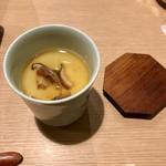 おばた - 穴子の肝の旨味添えの茶碗蒸し