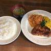 ビア&レストラン アイル - 料理写真: