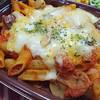 成城石井 - 料理写真:3種チーズと自家製ベーコンのトマトペンネグラタン