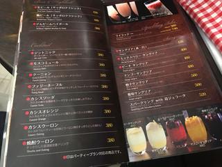 串鳥のワイン酒場 TANTO - メニュー