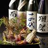てんのてん - 料理写真: