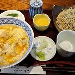 ほりのうち - 料理写真:ほりのうち(親子丼定食910円 ※平日限定ランチメニュー)