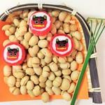62040241 - その下には豆と鬼飴、熊手