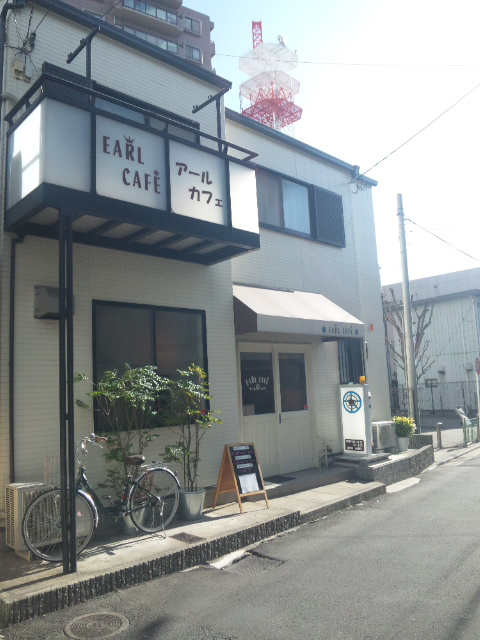 EARL CAFE