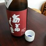 日本酒セルフ飲み放題 天満の店 - あぶくま 本醸造生原酒 氷温貯蔵