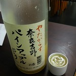 日本酒セルフ飲み放題 天満の店 - やたがらす パインアップルにごり リキュール