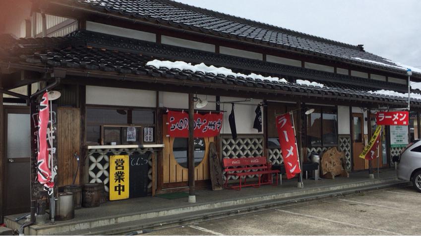 麺食堂 海道