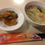 東光飯店 - 搾菜とスープ