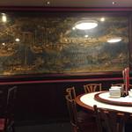 東光飯店 - 立派な彫刻の額
