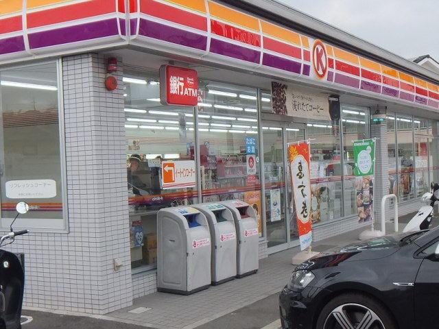 サークルK 泉佐野中庄店