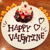 パンプルムゥス - 料理写真:2月1日~14日限定★バレンタインのパンケーキ