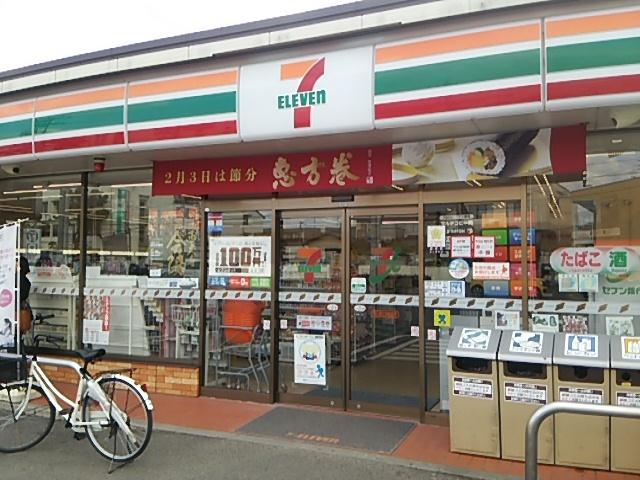 セブンイレブン 岡山西大寺駅前店