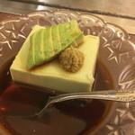 福太郎 - アボカド豆腐