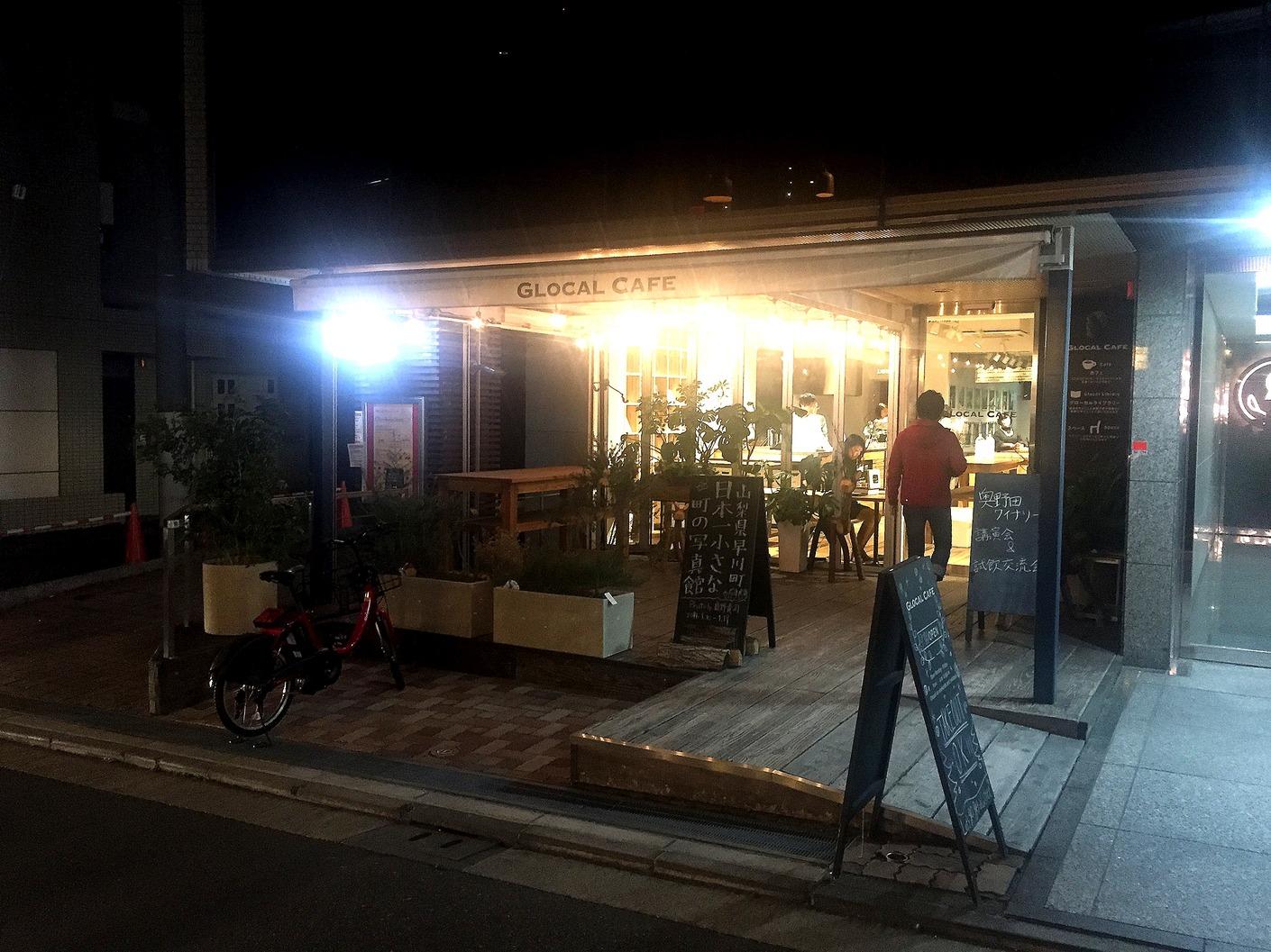グローカル カフェ