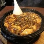 状元郷 - 【2017.1.25】マーボー豆腐¥1000