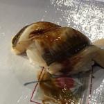 第三春美鮨 - 煮穴子 120g 筒漁 長崎県対馬