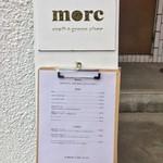 morc - メニュー