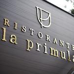 リストランテ ラ プリムラ -