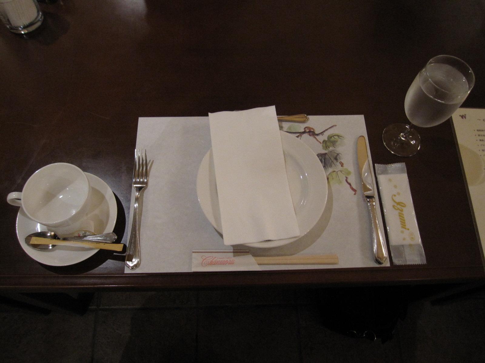 レストラン シャンモリ