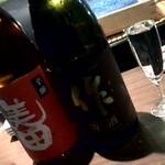 62092287 - 美田と作 純米大吟醸