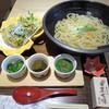 もみじ茶屋 - 料理写真:湘南しらすかき揚げのおうどん