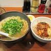 鐙 - 料理写真:ランチセット
