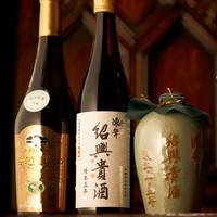 ヌーベルシノワに合わせた長期熟成のワインと紹興酒