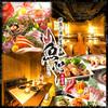 鮮魚×個室居酒屋 魚心 - その他写真: