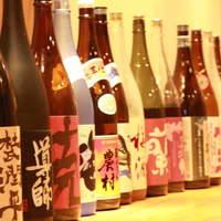 相仙 - 焼酎から日本酒、ワインまで、、豊富な種類を取り揃えております。ご賞味下さい。