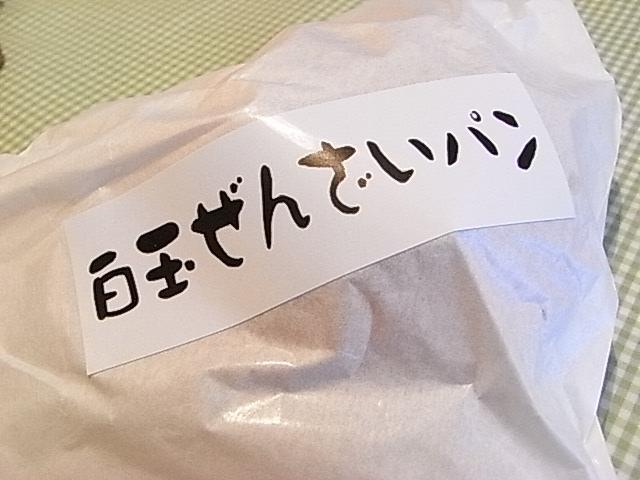 カレーハウス CoCo壱番屋 名駅サンロード店