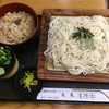 生蕎麦 丸亀 - 料理写真:ざるかやく¥850