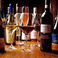 世界各国のワインが約70種類!