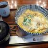 チェック - 料理写真:かつ丼 830円(税込)