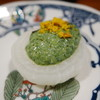 Kappoukuroneko - 料理写真:新玉ねぎのほうれん草と豆腐のソース