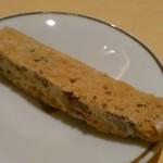 COVA - [料理] クッキー (サービス品)