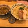 中華そばムタヒロ - 料理写真:鶏つけそば800円(税込) ※写真は麺300g
